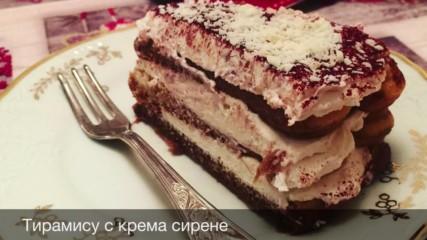 Лесно тирамису с крема сирене | Kitchen of Tolik