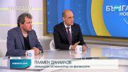 ФИНАЛНИЯТ СПИСЪК: ИТН обяви имената на кандидат-министрите