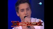 Bogomil Bonev-x factor Bulgaria-braian Adams Every think I do-hq