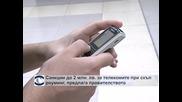 Санкции до 2 млн. лв. за телекомите при скъп роуминг, предлага правителството