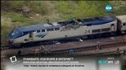инцидент с влак в САЩ - запали се локомотив