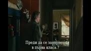 Remember Me ( Не Ме Забравяй ) * Част 8/11 *