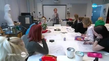 Така се прави училище във Финландия
