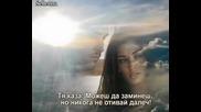 Scorpions - Тя каза(бг.суб)