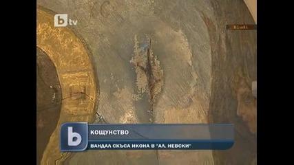 Младеж скъса икона за 4 млн. лв.