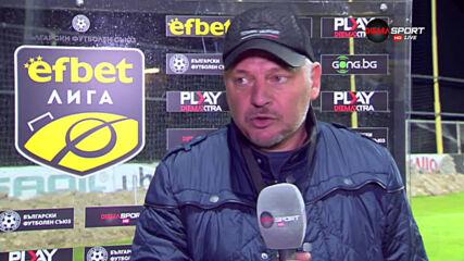Петко Петков: Имаме още доста да подобряваме, трябва ни повече широчина в състава