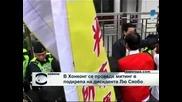 В Хонконг се проведе митинг в защита на дисидента Лю Сяобо
