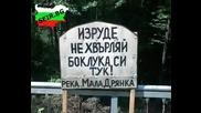 Това Може Да Се Види Само Във България 2