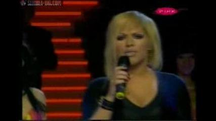 Seka Aleksic - - Boli Stara Ljubav бг превод