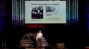 Българската история - митове и употреби - Емил Джасим - Tedxbg