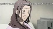 [jokovi4] Shiki - 09 bg sub