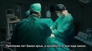 По пътя на живота Hayat Yolunda Еп.1-1 бг суб