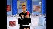 Евгени Минчев в изповедалнята на Баш Бай Брадър - Господари на ефира (06.10.2014)