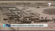 Идил унищожиха останките от древен асирийски град
