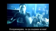Превод* Trapt - Headstrong