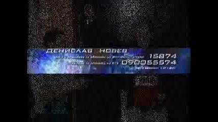 Денислав Новев