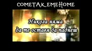 The Red Jumpsuit Apparatus - Your Guardian Angel с  ПРЕВОД