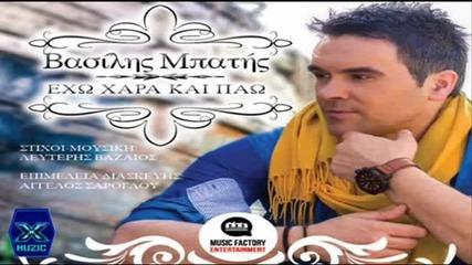Exo Xara Kai Pao_- Vasilis Mpatis New Song 2013