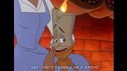 Belle's Magical World / Магическият свят на Бел ( Бг Превод) (част2)