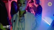 # Бг Превод # Jace - Not Enough (feat. Kisum) [hd]