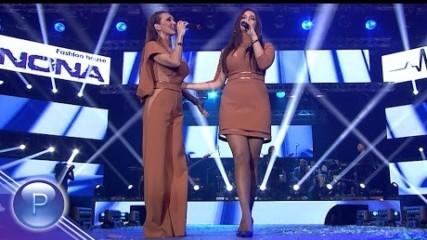 Глория и Симона Загорова - Ако счупят всяка нота, live 2016