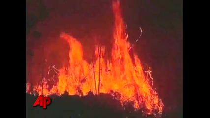Огнено торнадо заснето в Бразилия
