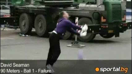 Дейвид Сийман хваща топка от 105 метра