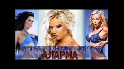 (trio Mega) Malina, Emiliq, Galena - Alarma 2o1o
