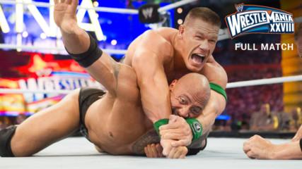 Скалата VS. Джон Сина - Незабравимият двубой: WrestleMania XXVIII (Целият мач)