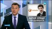 НАП спря проджабата на дружествата на Василев