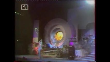 Група'спринт'-няма Как Да Ви Кажа-златният Орфей-1995