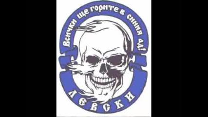 Левски До Гроб - И След Него