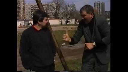 А на бас! - Смях с Венци Мартинов и Пепо Габровски