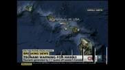 Земетресение с магнитуд 7.7 разтърси Канада