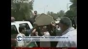 """Стотици членове на """"Ал-Кайда"""" избягаха от иракски затвор"""