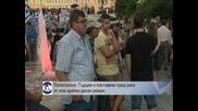 Политолози: Гърция е поставена пред риск от нов крайно десен режим