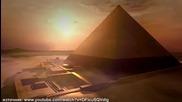 Египетските пирамиди и извънземният отпечатък върху древната история