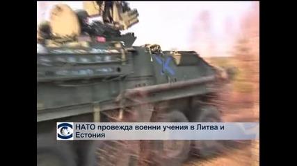 """НАТО провежда военни учения """"Железен меч"""" в Литва"""