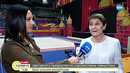Вера Маринова: Не сме имали по-добър ансамбъл от моето поколение насам