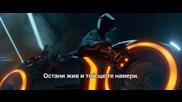 Tron: Заветът – трейлър