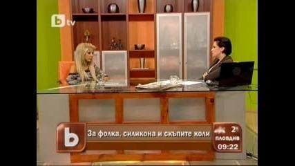 Андреа излъга водещата на Тази сутрин, че на наградите на телевизия Планета е пяла на живо