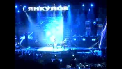 Елица И Стунджи - Вода На Евровизия 2008 България