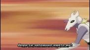 [ Bg Sub ] Bleach 156 Високо Качество