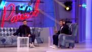 Криско в Забраненото шоу на Рачков - част 2 (30.05.2021)