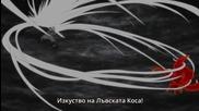Naruto Shippuuden - 439 [ Бг Субс ] Високо качество