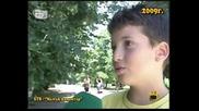Смешните и забавни моменти от По - по - най през годините - Господари на Ефира 01.06.2010