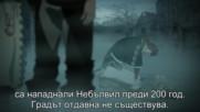 [ Bg Subs ] Shingeki no Bahamut: Genesis - 03 [ Hi Shin Subs & Otaku Bg ]