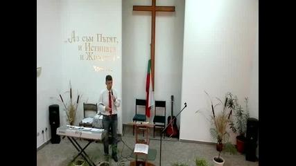 проповед в Епц Чирпан 07.07.2013