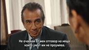 Хулиганът Karadayi еп.99-1 Бг.суб. Турция