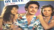 Eric Miller--nous,on Reve 1984 Single